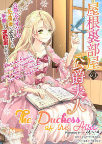 The Duchess of the Attic