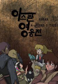 Asran A Hero's Tale