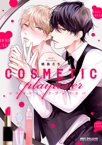 Cosmetic Play Lover