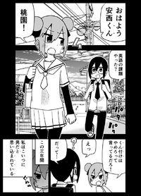 Kimi ni Kaketa Mahou ga Hodokenai.