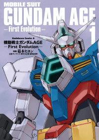 Kidou Senshi Gundam Age - First Evolution