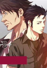 Psycho-Pass: Sinners of the System Case.2 First Guardian