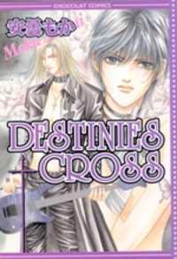 Destinies Cross