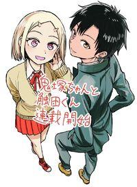 Onizuka-chan and Sawarida-kun