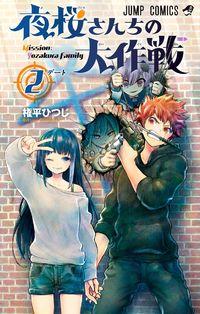 Mission: Yozakura Family