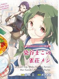 Someya Mako's Mahjong Parlor Food