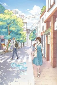 One Day(Huo Mo)