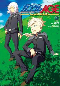 Kidou Senshi Gundam Age - Second Evolution