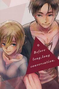 Shingeki no Kyojin - Before long, long conversation