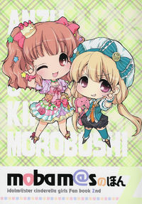THE iDOLM@STER Cinderella Girls - Mobam@s no Hon (Doujinshi)