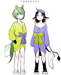 Nasuna and Uri