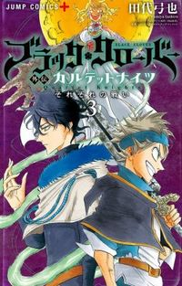 Black Clover Gaiden: Quartet Knights