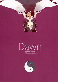 Touhou - Dawn (Doujinshi)