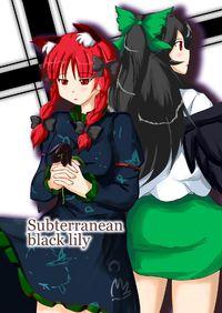 Touhou - Subterranean black lily (Doujinshi)