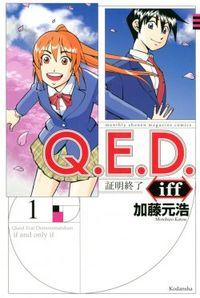 Q.E.D. iff - Shoumei Shuuryou