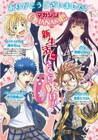 Magazine Ohanami