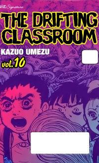 Drifting Classroom