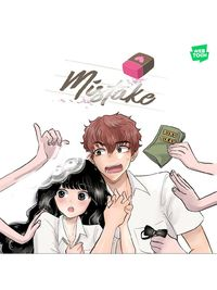 Mistake(Cindy Chwa)