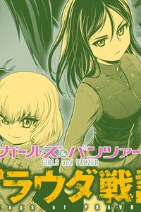 Girls und Panzer - Saga of Pravda