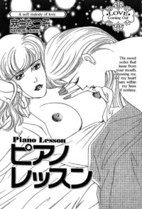 Piano Lesson (ASOU Natsuko)