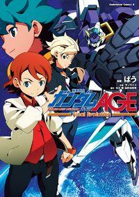 Kidou Senshi Gundam Age - Final Evolution