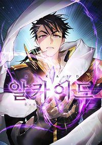 Seven Knights: Alkaid