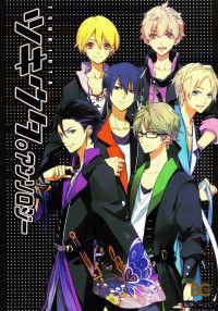 Tsukiuta. Anthology