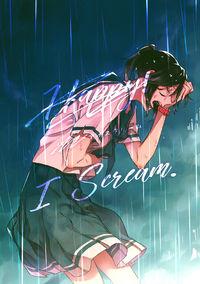 Hibike! Euphonium - I Scream. (Doujinshi)