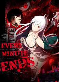 Every Minute Ends