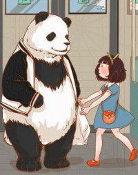 My Panda Boyfriend