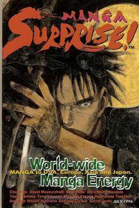 Manga Surprise!