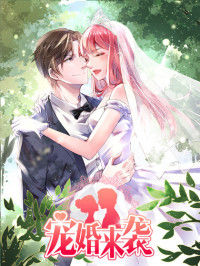A Doting Marriage Dropped from the Clouds