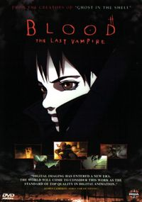 Blood the Last Vampire 2000