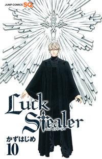 Luck Stealer