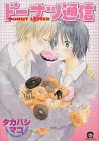 Donuts Tsuushin