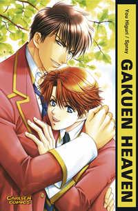 Gakuen Heaven (Yaoi)