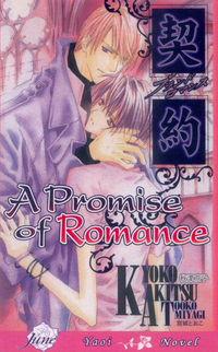 A Promise of Romance