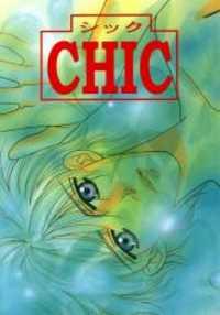 Chic (FUWA Shinri)