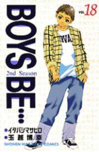 Boys Be 2nd Season