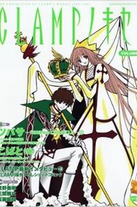 CLAMP no Kiseki