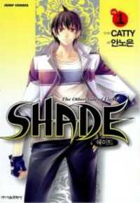 Shade: The Other Side of Light