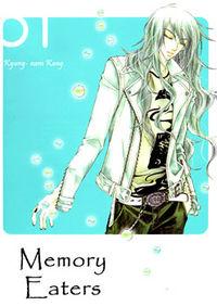 Memory Eaters