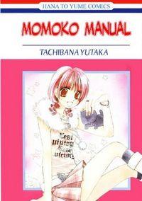 Momoko Manual