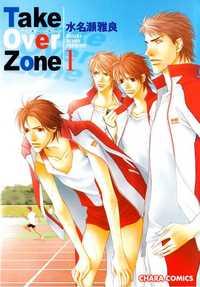 Take Over Zone
