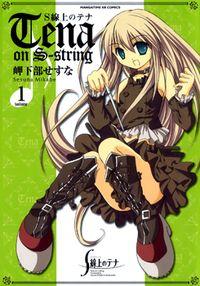 Tena on S-String