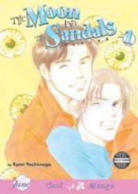 Tsuki to Sandal