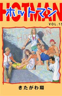 Hotman