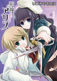 Shinigami Alice