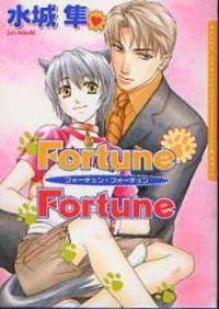 Fortune Fortune