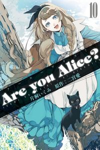 Are You Alice?